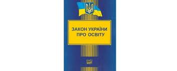 prezydiya-tsk